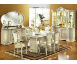MARMOR luxusní vitrína béžová